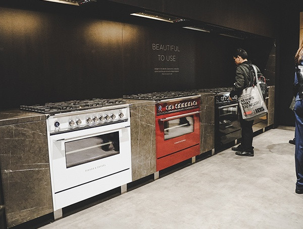 Fisher Appliances 2019 Nahb Show